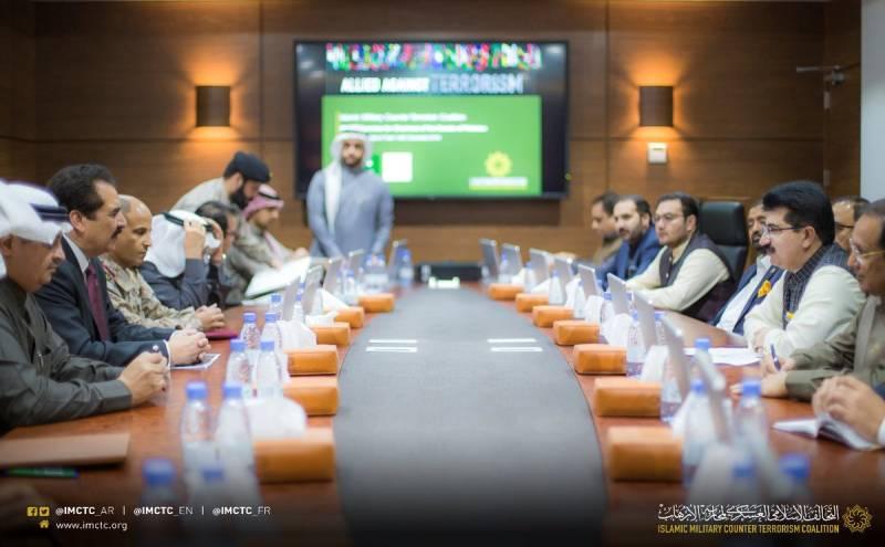 Gen (r) Raheel Sharif leads IMCTC delegation on first visit to Pakistan