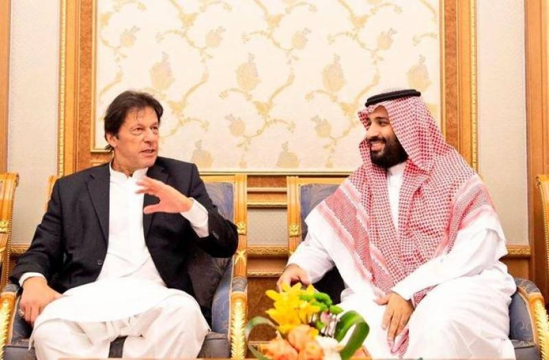 Pakistan prepares to welcome Saudi Crown Prince on first state visit