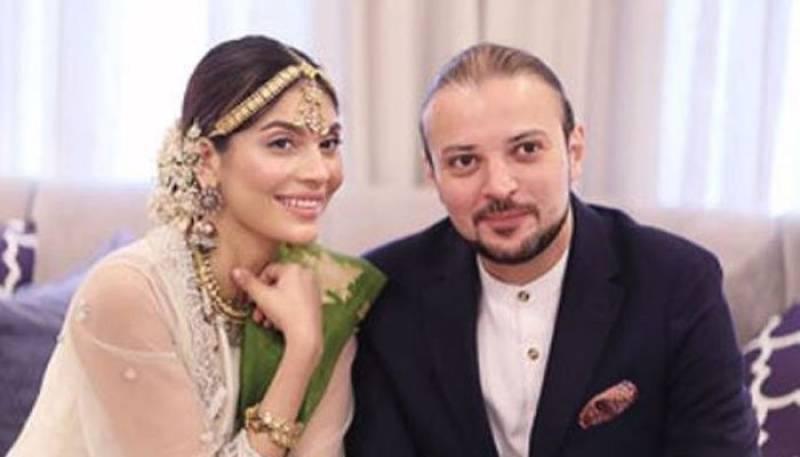 Model Amna Babar joins the wedding club