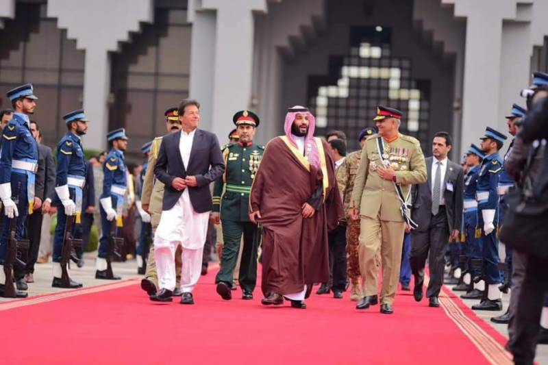 Pakistan hails record Saudi investment as Crown Prince departs after first state visit