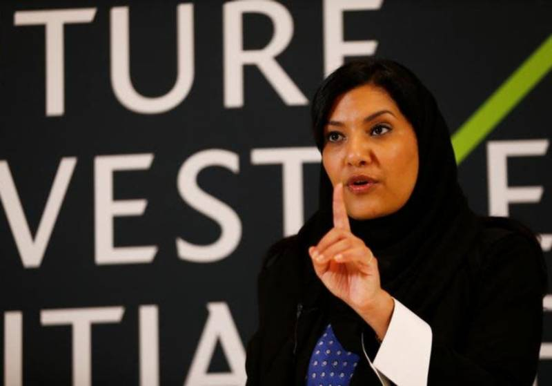 Saudi Arabia appoints first woman ambassador to United States