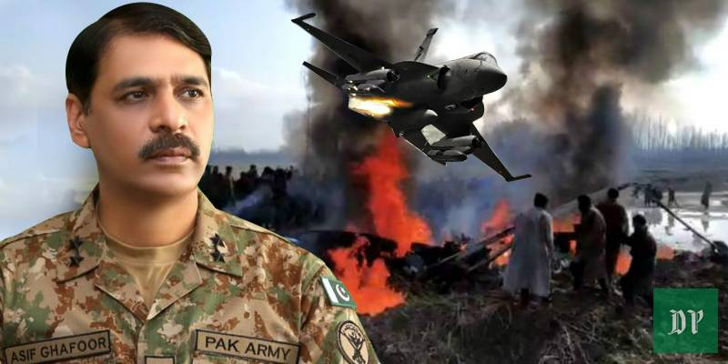 'We didn't even use our F-16s,' Pakistan Army rubbishes Indian media's attempts to deflect from real news