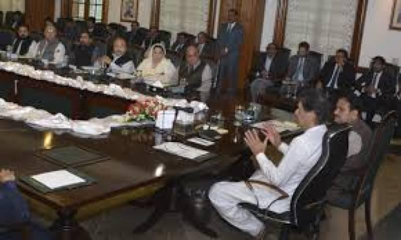 Adopt public welfare as mission: PM Imran advises Punjab cabinet