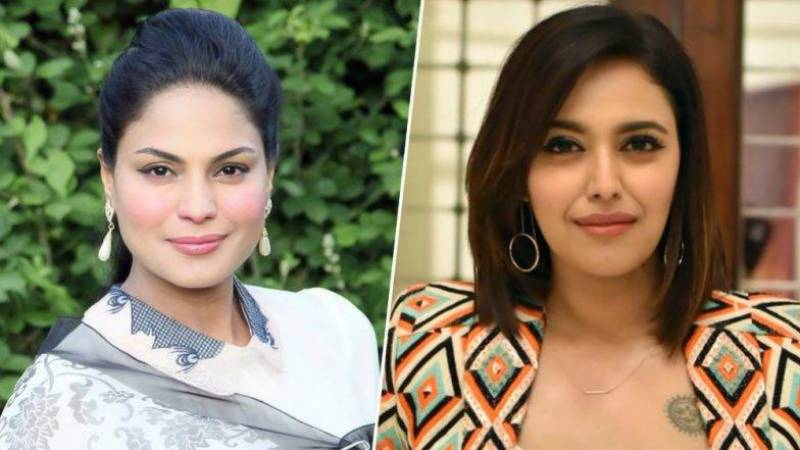 Veena Malik slams Swara Bhasker for her mean tweet
