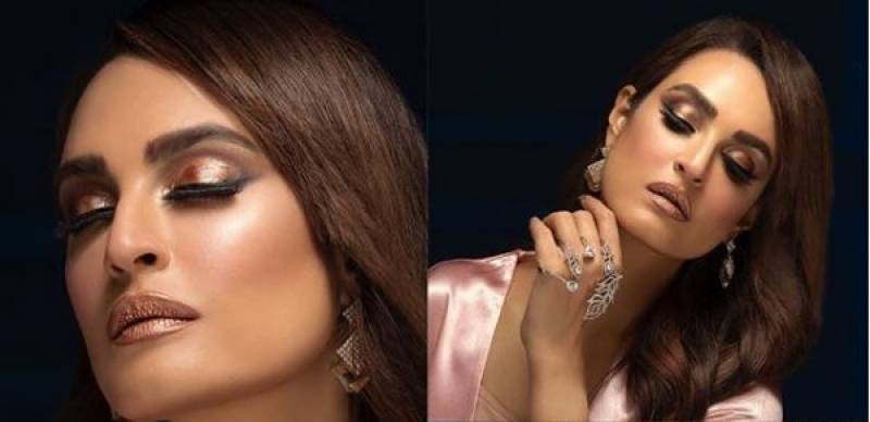 Nadia Hussain launches own makeup brand 'NH Bling'