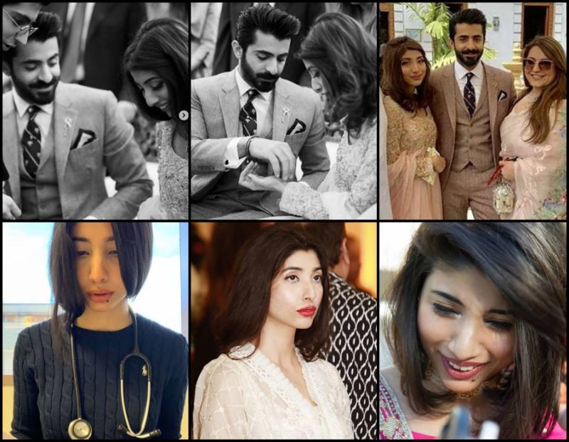 Have a look at Shehrayar Munawar's engagement pictures