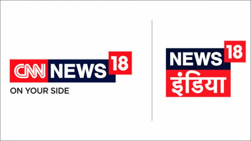 India's News18 associates Islam's holiest sites with terror, issues clarification after public outrage