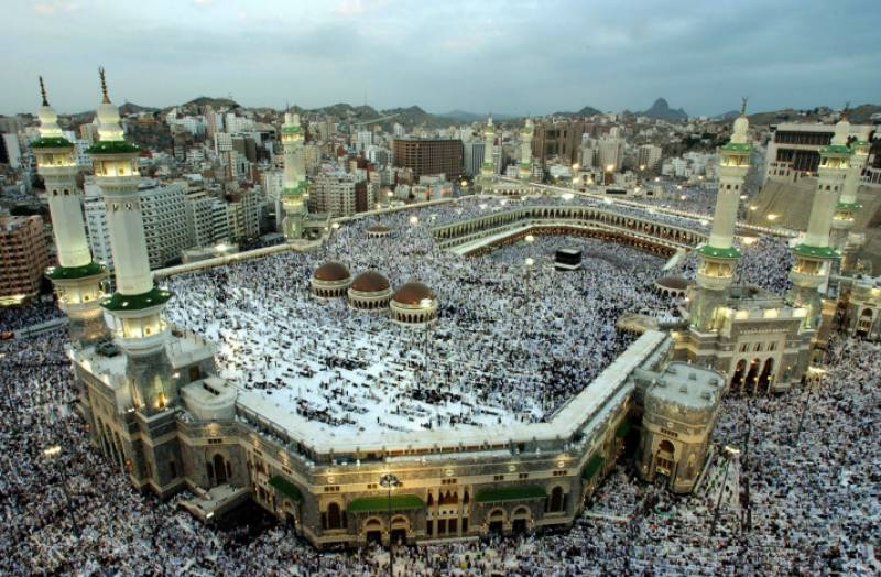 Government Hajj Scheme applications to be received till tomorrow
