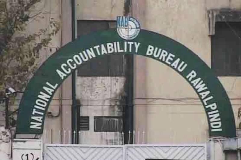 NAB arrests Aftab Memon in fake bank accounts case