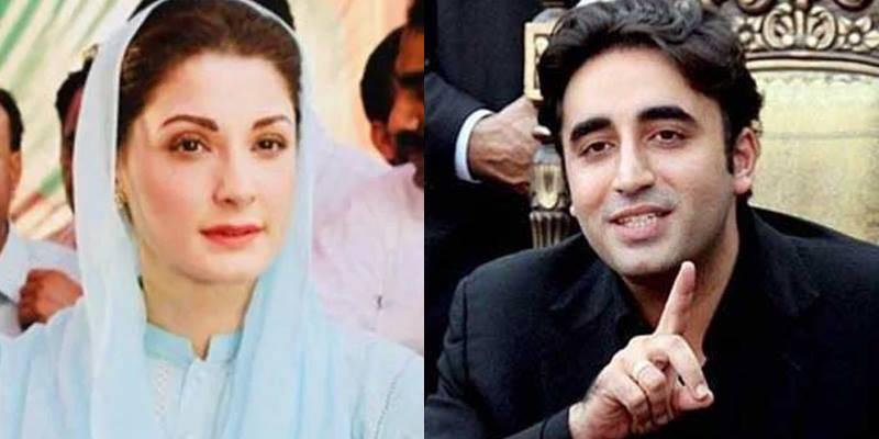 Thank you Bilawal Bhutto, says Maryam Nawaz
