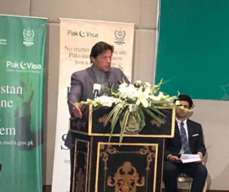 With investment in focus, PM Imran launches new visa regime for 175 countries