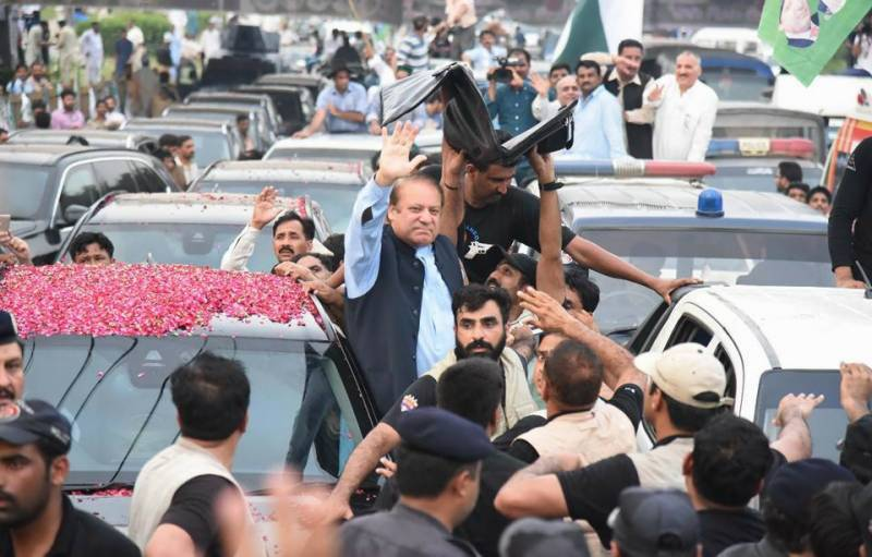 Nawaz Sharif advises workers against March 23 protest outside Kot Lakhpat jail