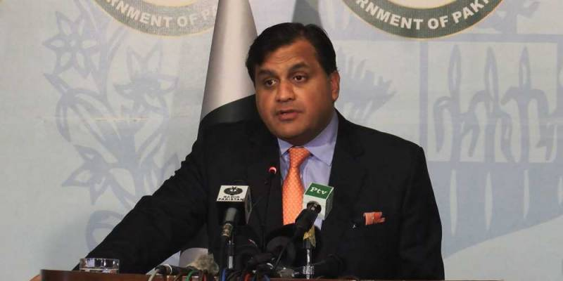 Pakistan strongly condemns terrorist attacks in New Zealand