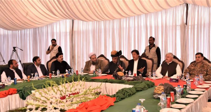 PM Imran launches Sehat Insaf Card scheme in tribal districts