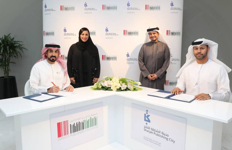 EPA-SPCFZ MoU to offer publishers big rent discounts in Sharjah Publishing City Free Zone