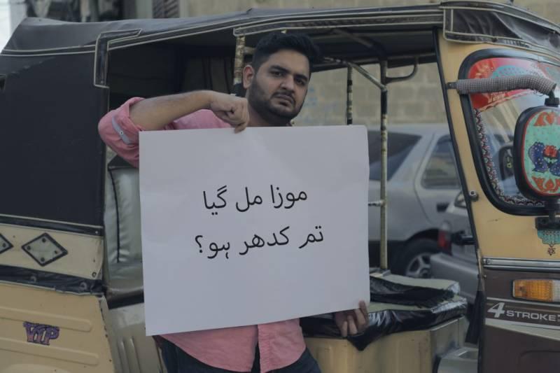 This comedian from Karachi trolls Mard Marchers mercilessly