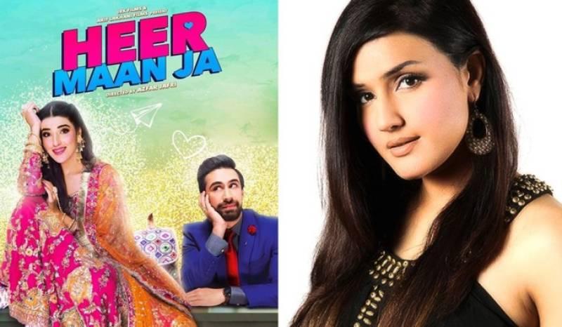 Zara Sheikh is finally returning to Pakistani showbiz industry