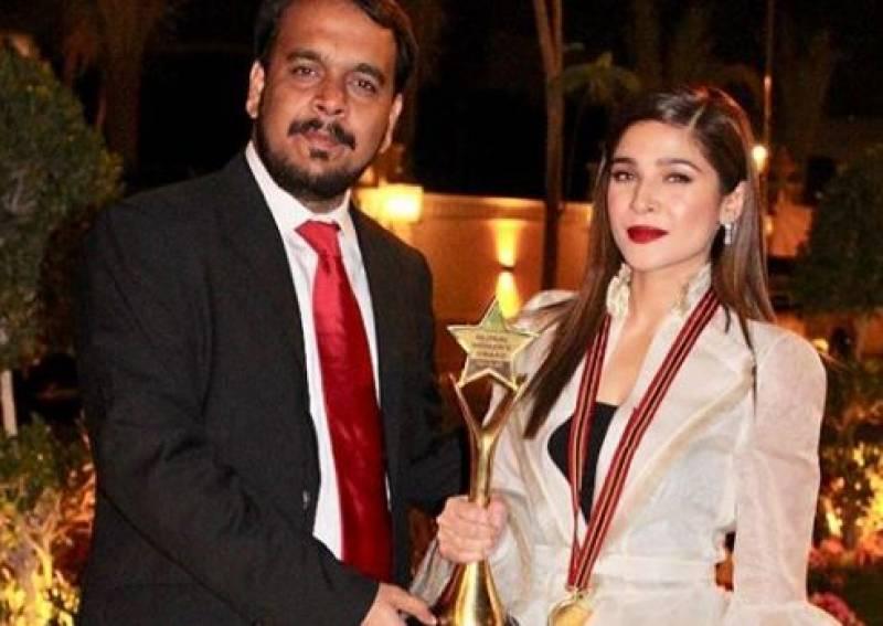 Ayesha Omar receives Tamgha-e-Fakhr-e-Pakistan award