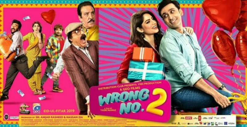 Wrong No.2: First poster of Sami Khan and Neelam Muneer starrer out now
