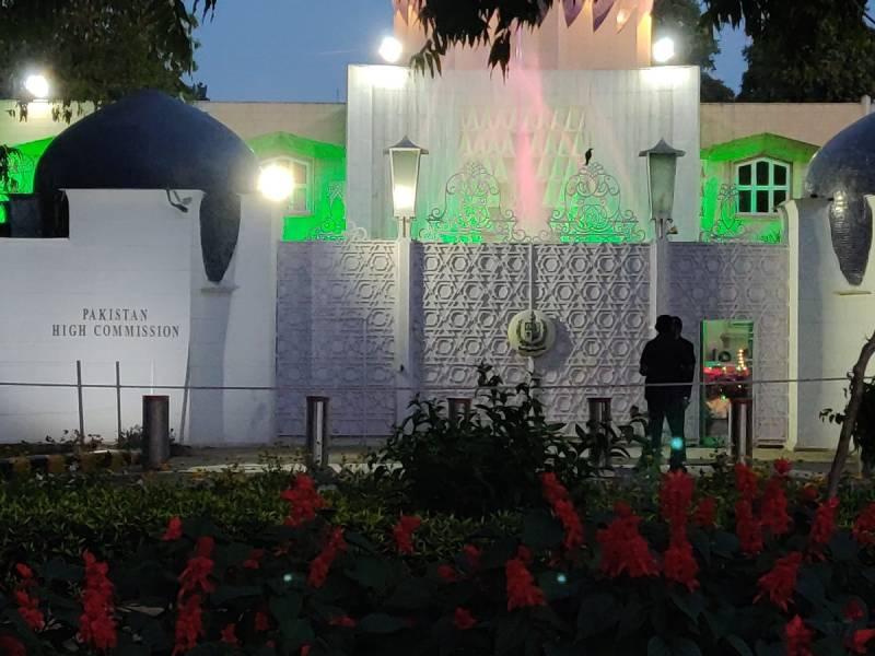 Flag hoisting ceremony held at Pak HC in New Delhi