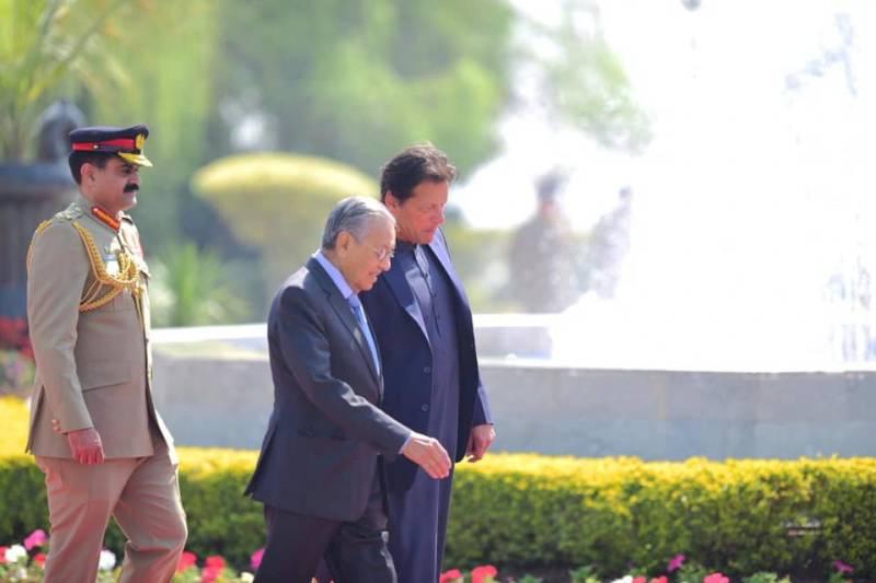 Malaysian premier Mahathir Mohamad wraps up Pakistan tour