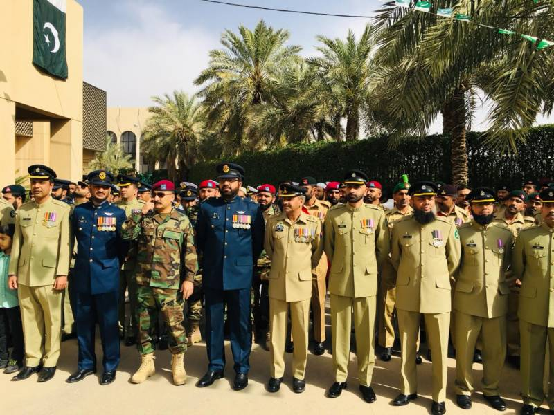Pakistanis in Saudi Arabia celebrate Pakistan Day