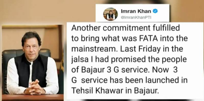 PM Imran's promise of 3G internet service to Bajaur district fulfilled