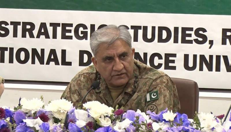 Army Chief Gen Bajwa attends 4th Pakistan-UK stabilization conference at NDU