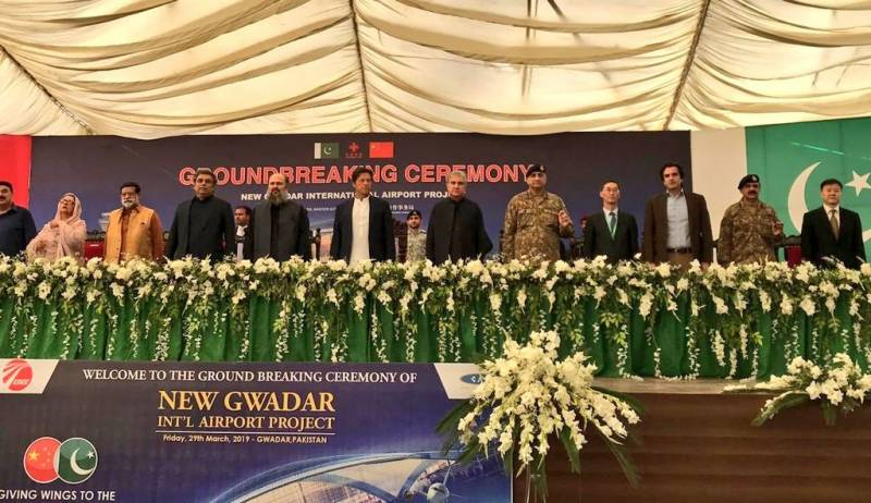 PM Imran breaks ground for Gwadar Int'l Airport, announces uplift schemes