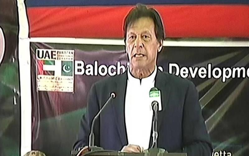 PM Khan performs groundbreaking of Balochistan Health Complex, Quetta-Zhob Road