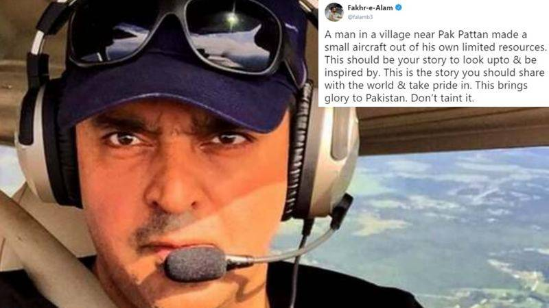 Fakhr-e-Alam comes in support of man arrested for flying 'homemade' aircraft