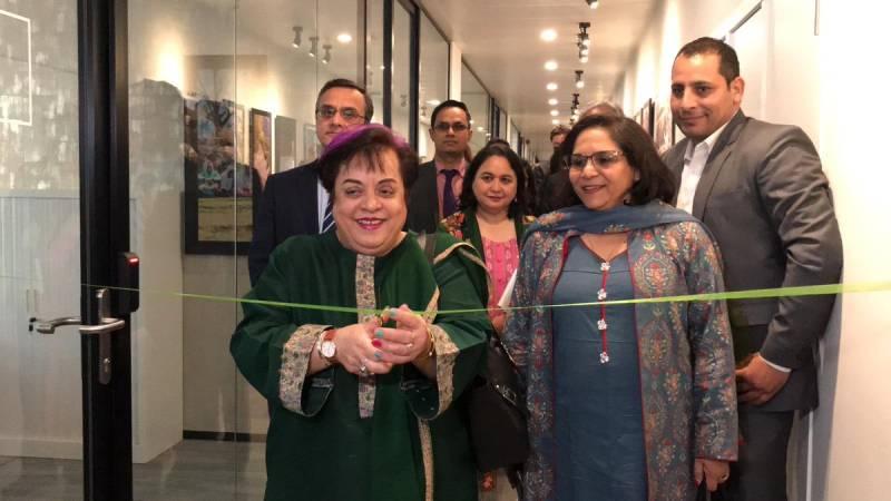 Pakistan opens tourist information corner in Brussels