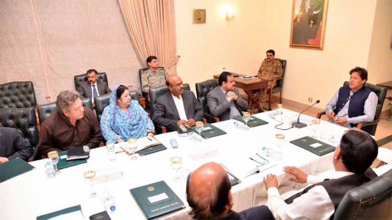 PM Imran briefed on new Local Govt system in Punjab