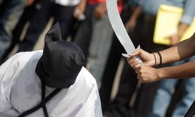 Heroin smuggling: Saudi Arabia executes first Pakistani woman in five years