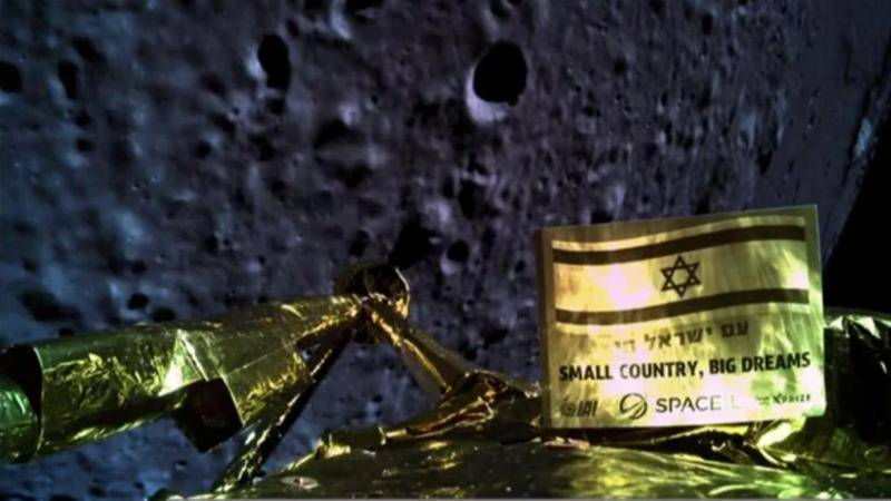 Israel's first spacecraft crashes during moon landing