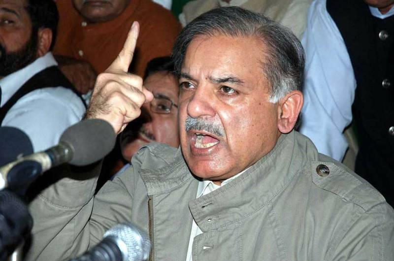 NAB 'raids' residence of ex-CM Shehbaz Sharif's daughter in Lahore