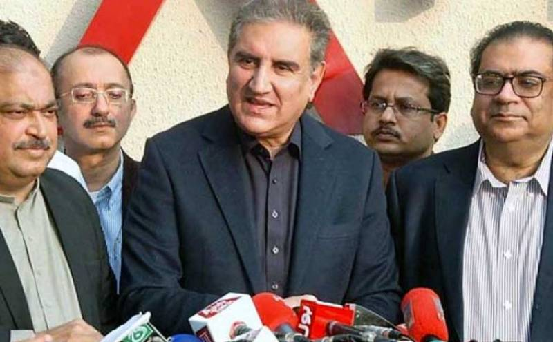 Govt committed to implement NAP in letter and spirit: FM Qureshi
