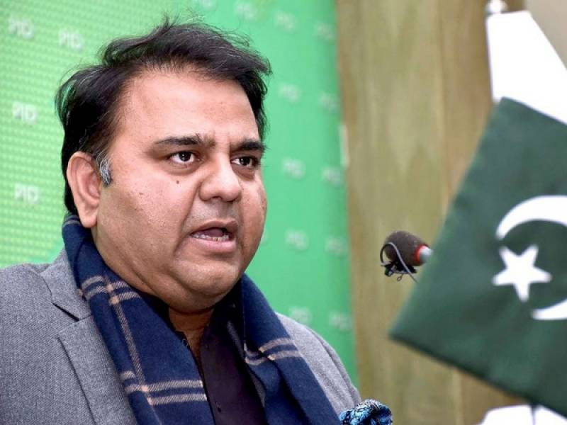 NAB announces scrutiny of Info Minister's statements