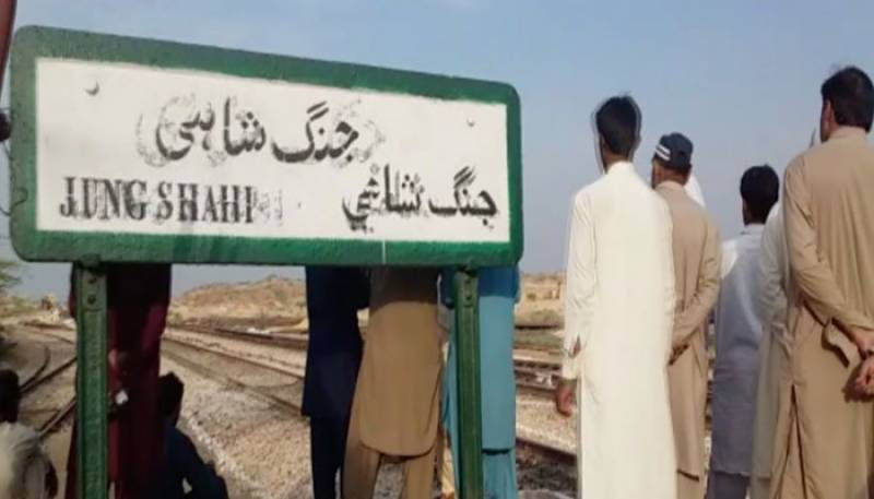 Terror bid foiled in Thatta after bomb found at Jungshahi railway station