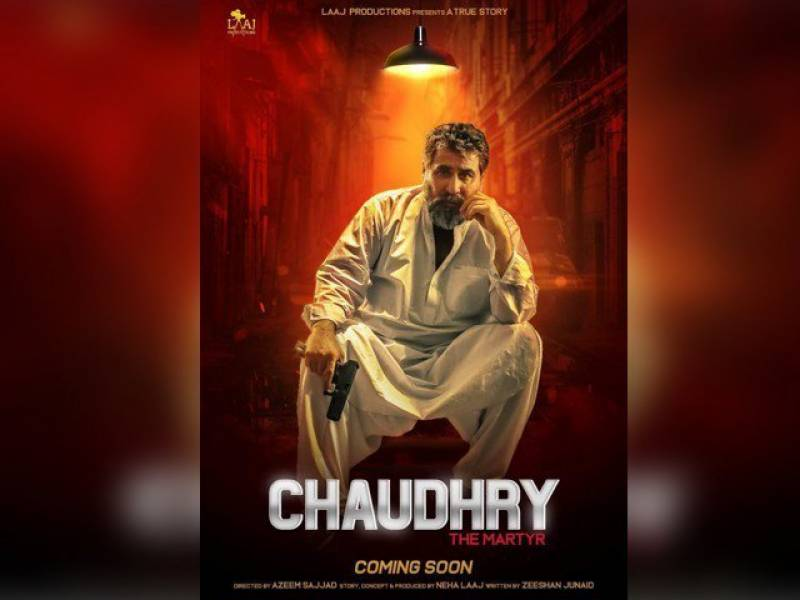First poster for late Chaudhry Aslam's biopic is out!