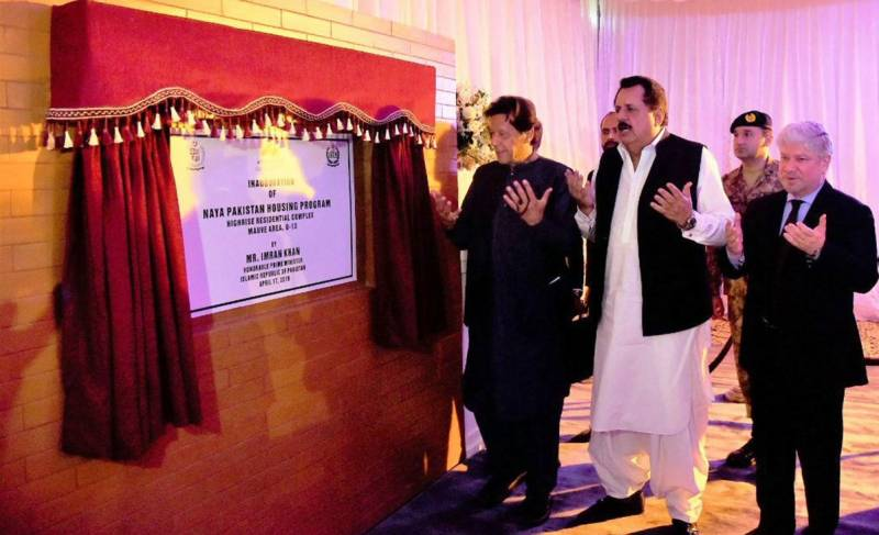 Envisioning 5 million homes, PM Imran officially launches Naya Pakistan Housing Scheme