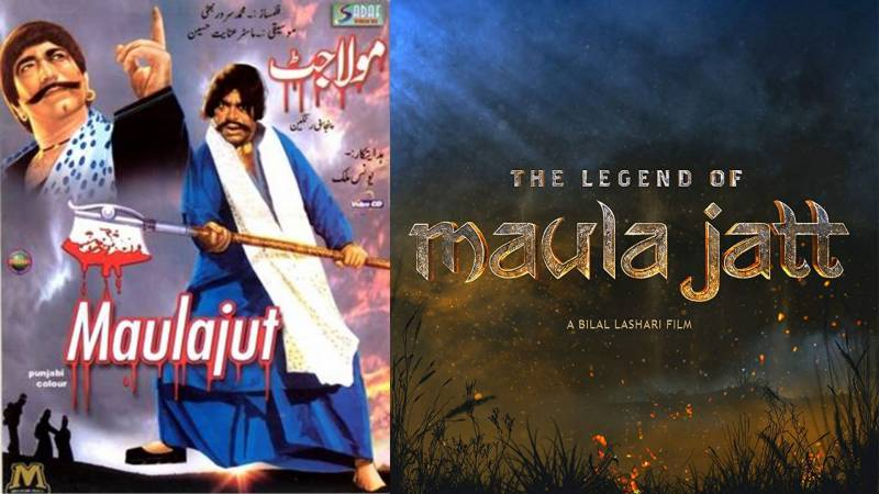 Here's why 'The Legend of Maula Jatt' is in legal trouble prior to its release