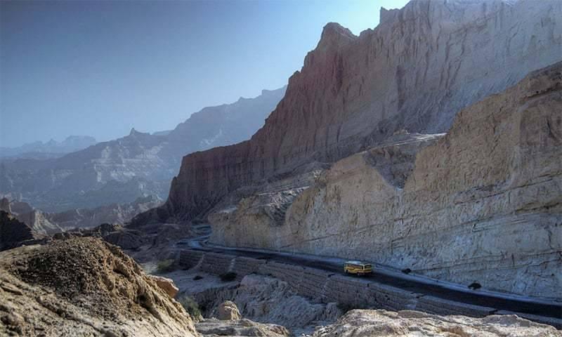 Pakistanis react to deadly Makran Coastal Highway bus attack