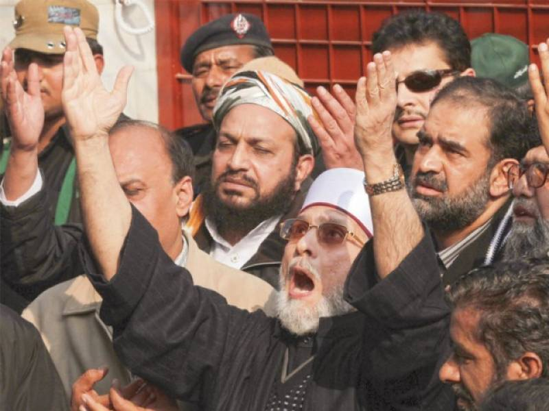 Dr Tahirul Qadri declared proclaimed offender in 2014 police clash case