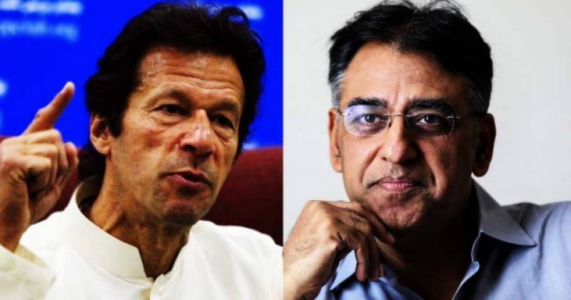Here's how Pakistanis react to Asad Umar stepping down as finance minister