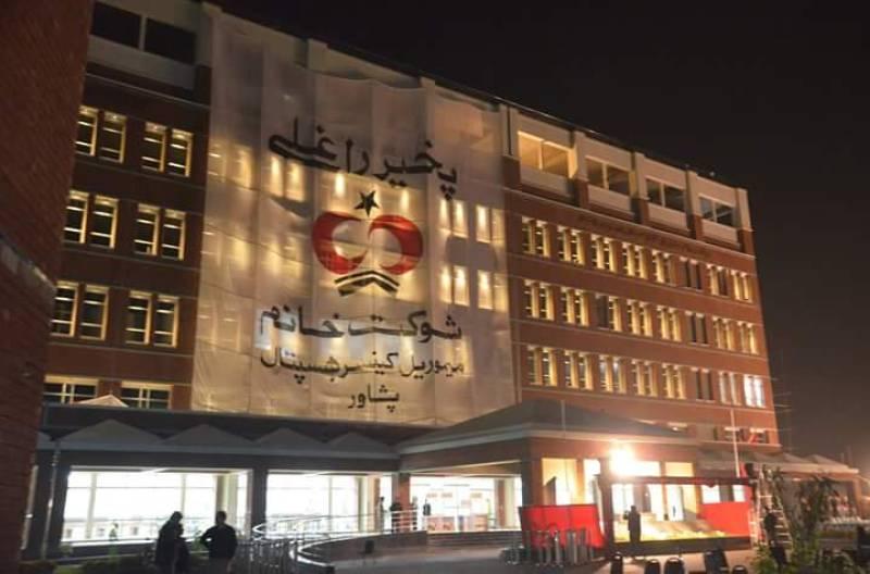 PM Imran inaugurates Radiation and Oncology services at Peshawar's Shaukat Khanum Cancer Hospital