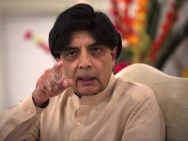 Ch Nisar expected to take oath this week
