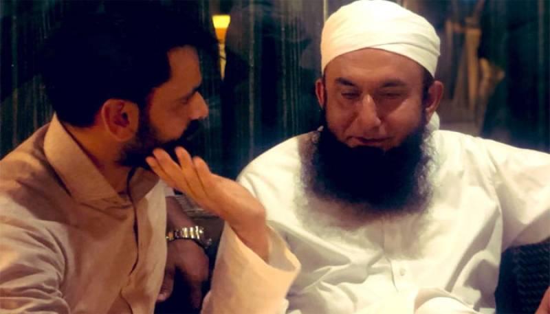 Mohammad Hafeez meets Maulana Tariq Jameel