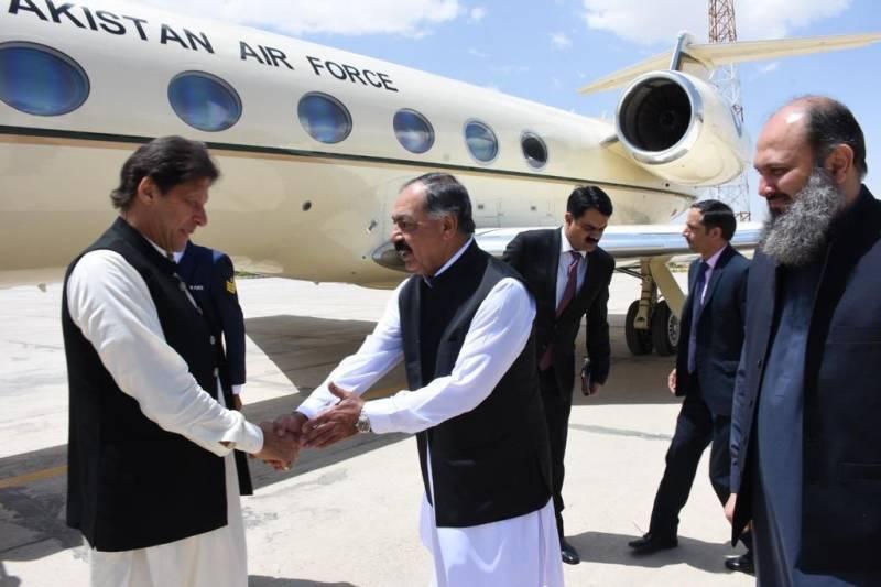PM Imran assures Hazaras of full protection in Quetta visit