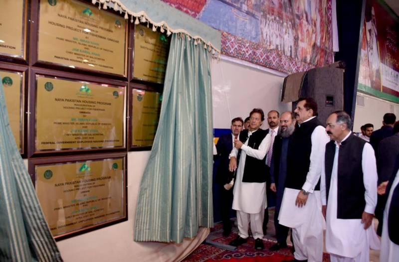 PM Imran inaugurates Naya Pakistan Housing Scheme in Quetta